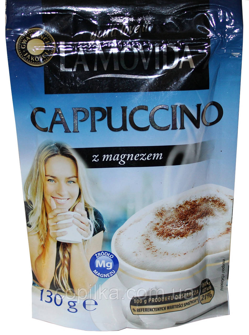 a37fde5f5a1ee Капучино La Movida Cappuccino (с магнием) 130 г