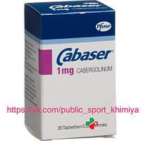 CABASER 1MG