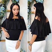 Женская стильная блуза АПХ173