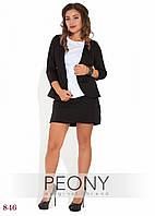 Орлеан (48 размер, чёрный) ТМ «PEONY»