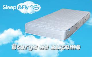 Ортопедичні матраци Sleep&Fly