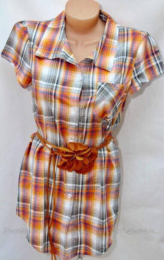 Сорочка жіноча оптом