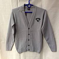 Школьная форма - джемпер жакет школьный для мальчика 10-13лет,светло-серый