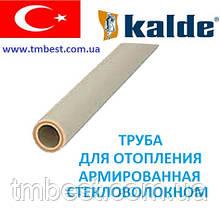 Труба полипропиленовая 25 мм Kalde Fiber для отопления