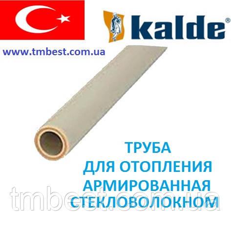 Труба полипропиленовая 25 мм Kalde Fiber для отопления, фото 2