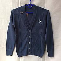 Школьная форма - джемпер жакет школьный для мальчика 10-13лет,джинсовый цвет