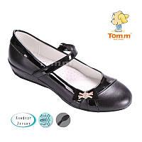 Туфли для девочек черные Tom.m  Размеры: 32-37