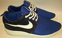Кроссовки дышащие летние р41 NIKE 686 синие