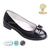 Туфли черные для девочек Tom.m  Размеры: 33 - 38