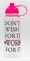 Бутылка для воды спортивная 700мл MOTIVATION FI-5966. Суперцена!