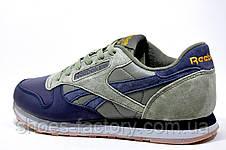 Мужские кроссовки в стиле Reebok Classic Leather PM, Khaki\Dark Blue, фото 3
