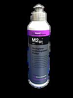 Koch Chemie антиголограммная полировальная паста M2.01, 250 мл
