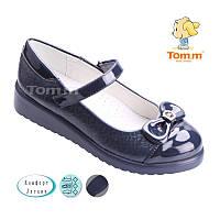 Туфли синие для девочек на танкетке Tom.m  Размеры: 34 - 39