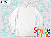 Водолазка белая р.122,128,134,140,146 турецкая SmileTime School Fashion