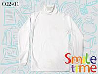 Водолазка белая р.128,134,140,146,152 подросток SmileTime School Fashion