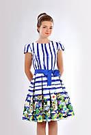 Атласное подростковое платье с короткими рукавами, электрик