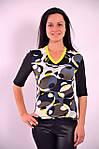 Футболка черная хлопок с геометрическим узором блуза женская(БЛ 055171), фото 4