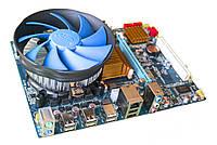 Комплект X58 FV30 + Xeon E5540 + 8GB + кулер, LGA1366