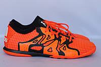 Футзалки Adidas X 15+ Primeknit Cou 43р.