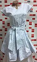 Платье женское летнее красивое недорого голубое