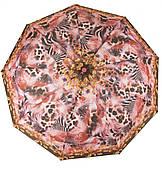 Женский стильный прочный зонтик автомат LANTANA art. 683 розовый в узорах(101254)