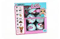 Кукла сюрприз LOL в шарике, в ассортименте, MGA Entertainment, 546764