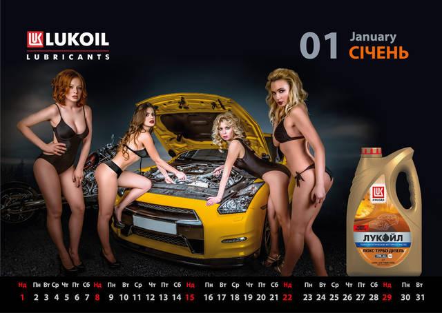 Съемка и разработка дизайна квартального календаря для компании Лукойл Украина