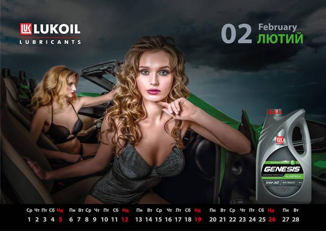 Съемка и разработка дизайна квартального календаря для компании Лукойл Украина 1