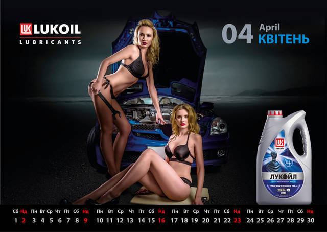 Съемка и разработка дизайна квартального календаря для компании Лукойл Украина 3