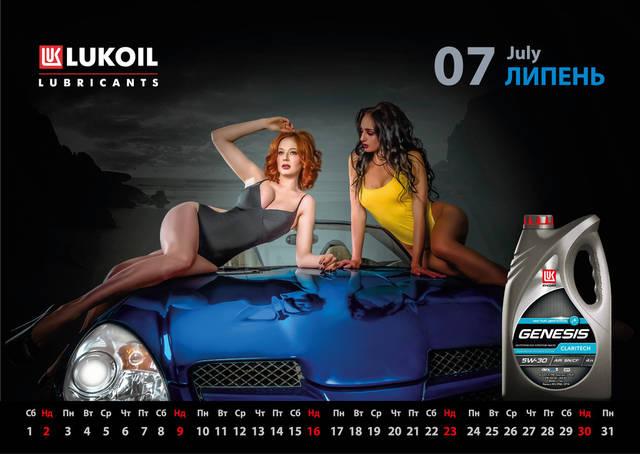 Съемка и разработка дизайна квартального календаря для компании Лукойл Украина 6