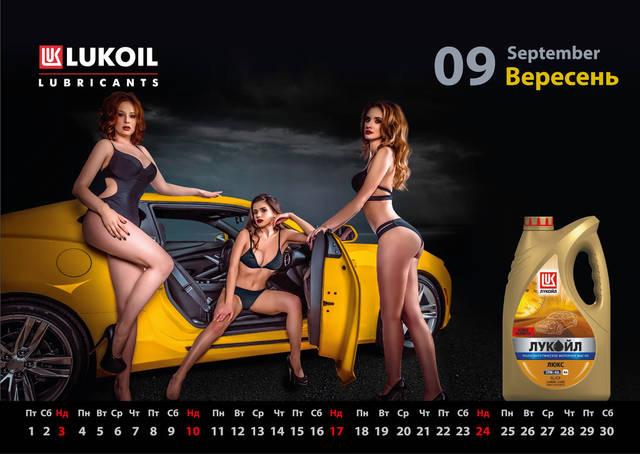 Съемка и разработка дизайна квартального календаря для компании Лукойл Украина 8