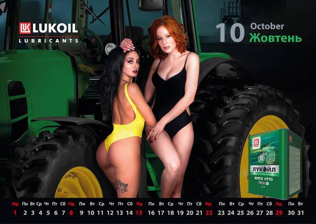 Съемка и разработка дизайна квартального календаря для компании Лукойл Украина 9