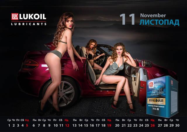 Съемка и разработка дизайна квартального календаря для компании Лукойл Украина 10