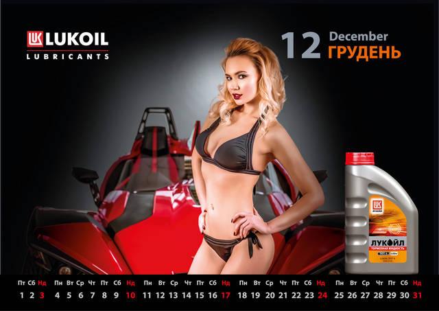 Съемка и разработка дизайна квартального календаря для компании Лукойл Украина 11