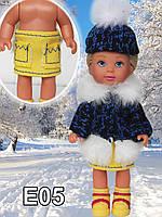 Куртка, юбка и шапка для кукол Симба Еви