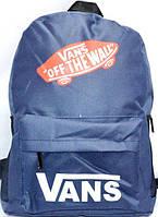 Спортивный городской рюкзак синий хорошее качество