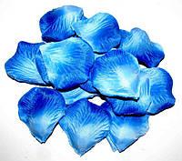 Лепестки роз искусственные сине - голубого цвета ( 600 шт. в уп.)