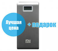 Power Bank Xiaomi 20000 mah Дисплей - внешний аккумулятор