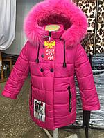 Зимняя куртка для девочки Азия