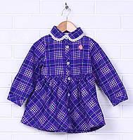Платье Bonito фланелевое 2-3-4-5 лет 100% хлопок
