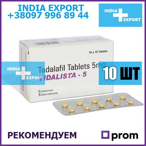 Сиалис | VIDALISTA 5 мг | Тадалафил | 10 таб - возбудитель мужской cialis