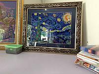 """Картина бисером """"Ван Гог. Звёздная ночь"""""""