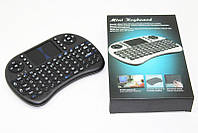 Мини-клавиатура беспроводная i8 mini keyboard.
