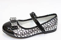 Туфли  для девочек черные Tom.m  Размеры: 26-31