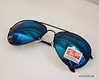 Очки Ray Ban Aviator синие (replica), фото 5