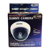 Муляж Камеры Видеонаблюдения Dummy Camera DS 1500B.