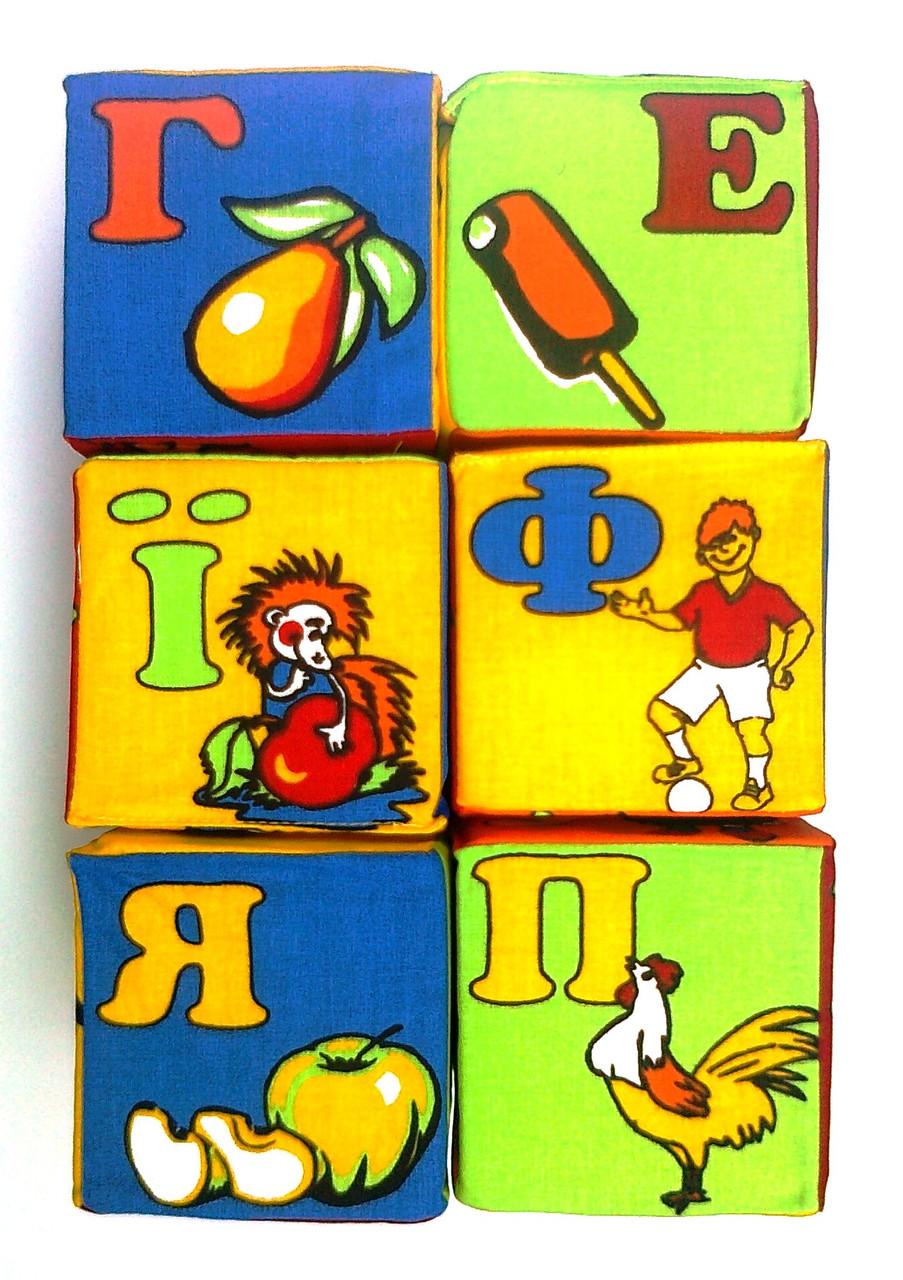 """Кубики мягкие """"Украинский алфавит"""" 6 шт."""