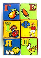 """Кубики мягкие """"Украинский алфавит"""" 6 шт., фото 1"""
