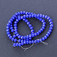 """Бусины """"рондель"""" хрустальные на нитке (стекло) непрозрачное цвет синий ультрамарин L -40см d-6мм"""