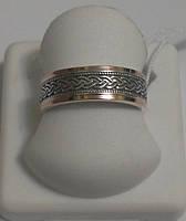 Обручальное кольцо из серебра Колос с золотом и чернением